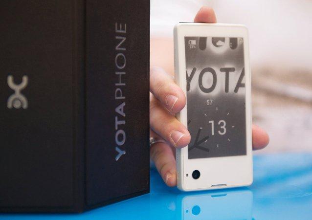 中國寶力科技擬從俄投資基金手中收購Yota Devices公司34.9%股權
