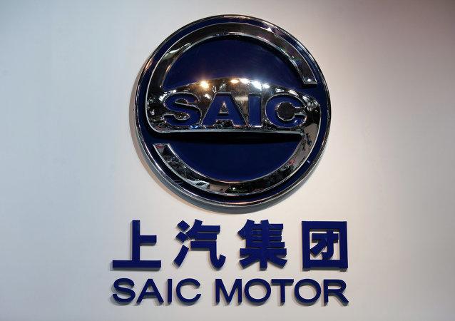 中國上汽集團計劃在俄羅斯澳大利亞和南美開設分公司