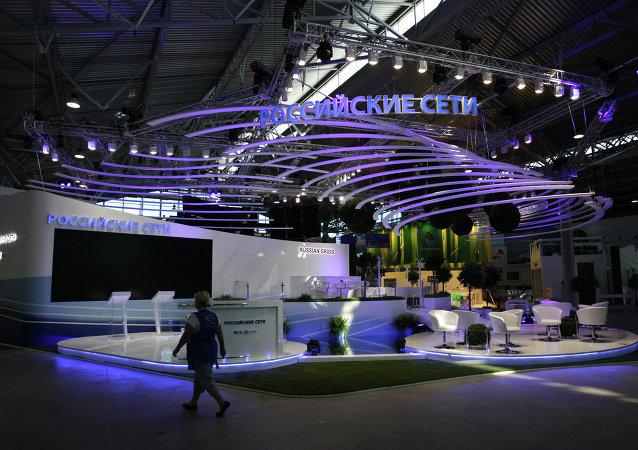 俄電網公司決定發行人民幣債券