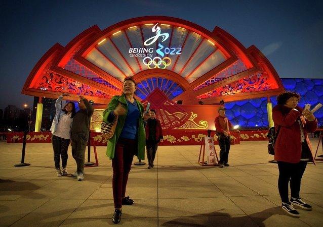 北京承諾舉辦2022年冬奧會