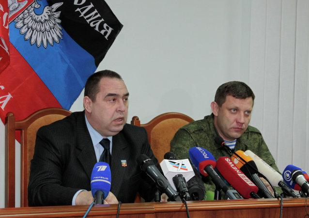 盧甘斯克和頓涅茨克共和國的領導人