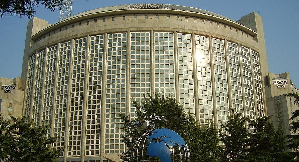 中華人民共和國外交部辦公大樓