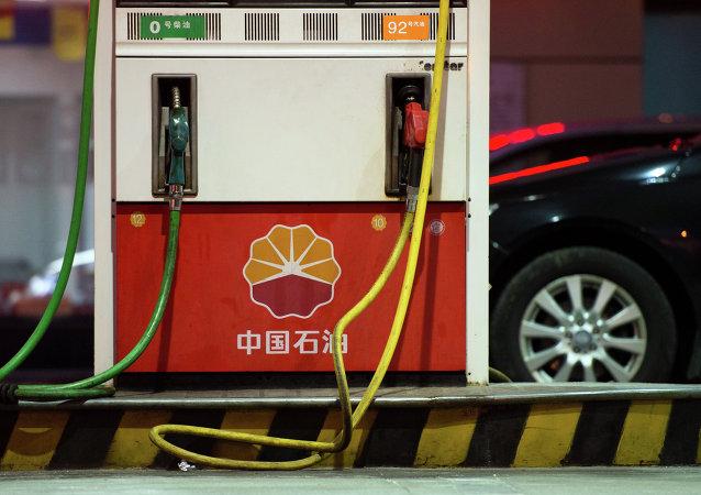 中俄能源合作呈現出全方位多層次寬領域的良好格局