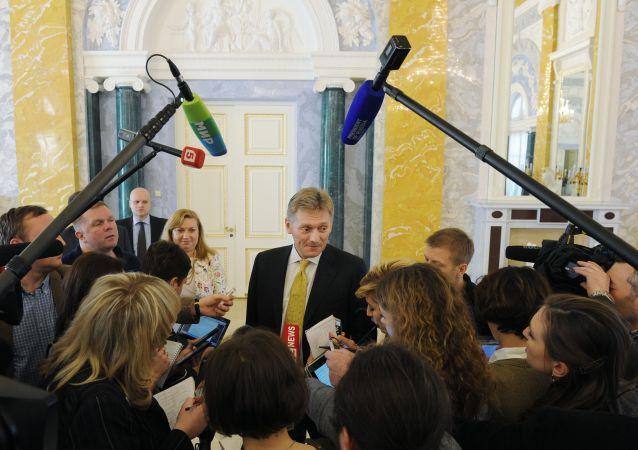 俄總統新聞秘書:俄方支持頓涅茨克和盧甘斯克兩個共和國推遲地方選舉至明年的決定