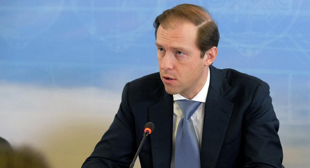 俄羅斯聯邦工業和貿易部部長傑尼斯•曼圖羅夫