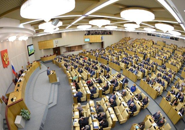 法律:2016年9月俄將舉行國家杜馬選舉