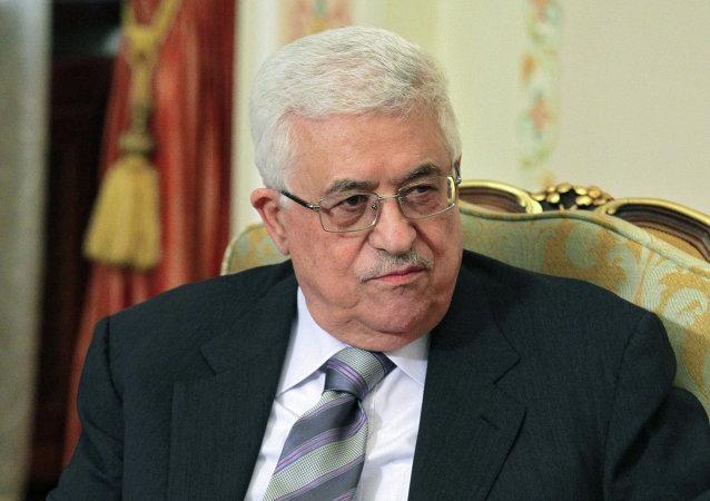 巴勒斯坦總統穆罕默德·阿巴斯