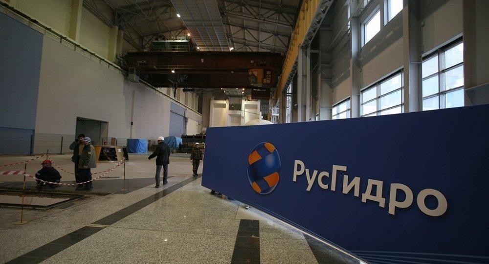 俄水電集團