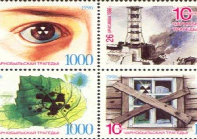 切爾諾貝利核事故紀念郵品