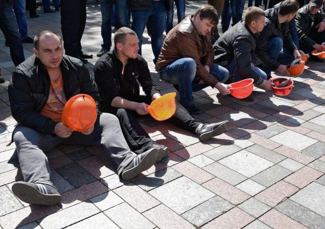 烏克蘭礦工因拖欠工資絕食5天
