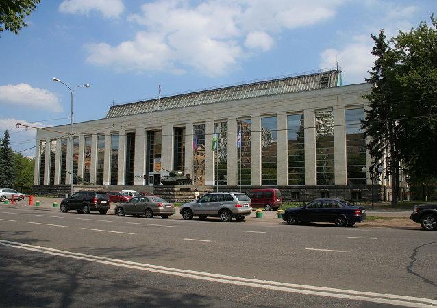 俄羅斯武裝力量中央博物館