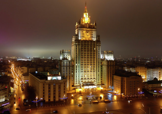 俄羅斯外交部