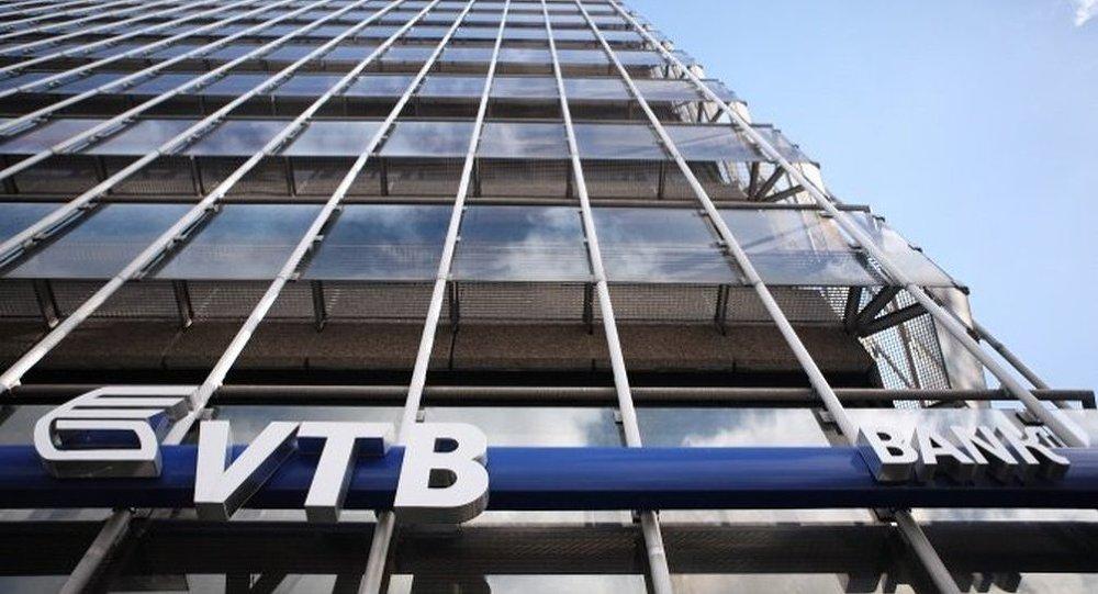 俄外貿銀行 ( VTB )