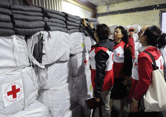 中國紅十字會向印度提供人道主義支持