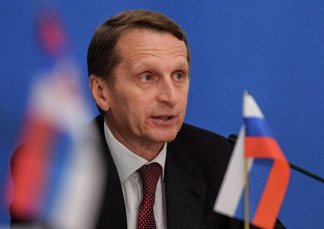 納雷什金:俄中戰略合作夥伴關係是俄外交政策的優先方向