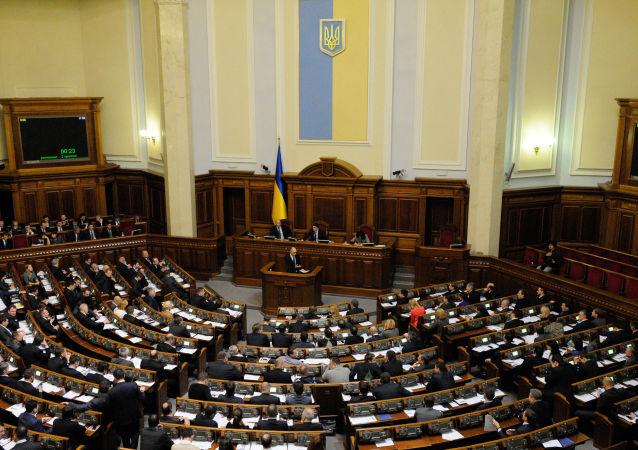 烏克蘭最高拉達(烏克蘭議會)