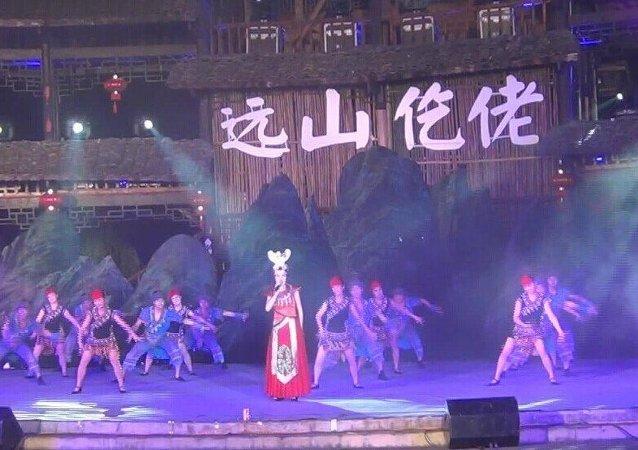 格林卡音樂博物館上演中國「幸福仡佬」歌舞晚會