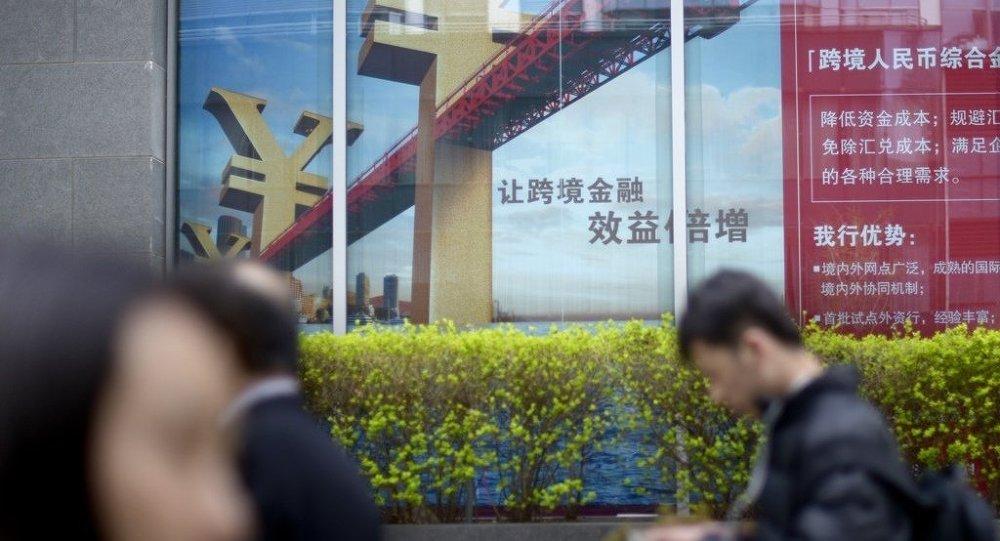 俄金融監管局局長擔憂3M中國平台崩盤