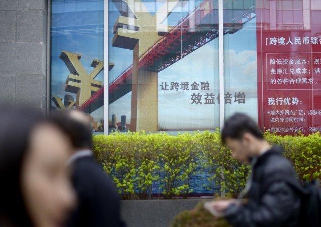 中國2016年加大積極財政政策十分必要