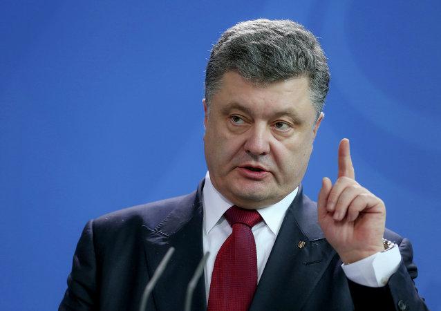 烏克蘭總統稱國家將保持對武力的壟斷