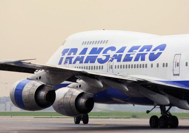 俄洲際航空公司