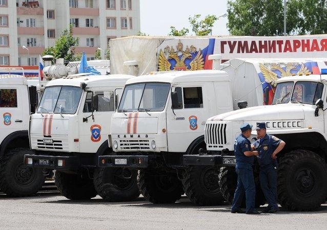 俄聯邦緊急安全部向頓巴斯地區派出新一批人道主義援助車隊