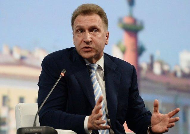 俄羅斯政府第一副總理伊戈爾·舒瓦洛夫