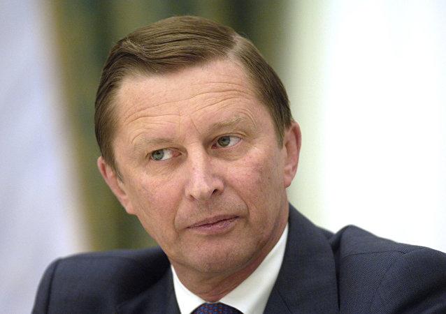 謝爾蓋•伊萬諾夫