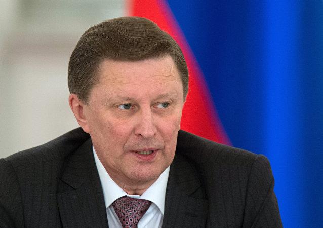 謝爾蓋·伊萬諾夫