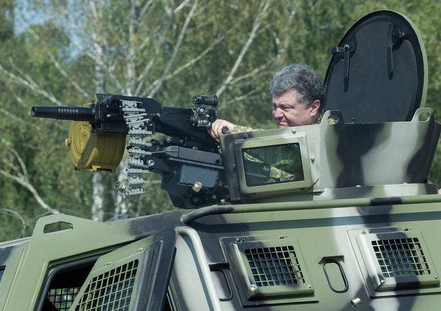 俄外交部:基輔在履行明斯克協議上的立場目前不令人樂觀