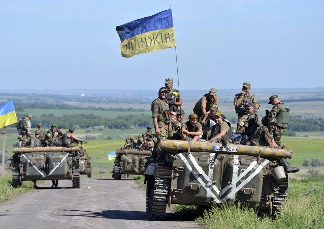 俄外交部:基輔應履行明斯克協議而不是提出新倡議
