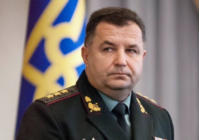 烏克蘭國防部長波爾托拉克