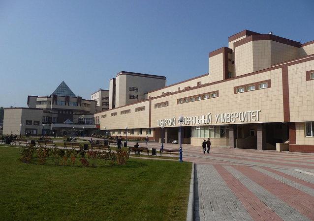 西伯利亞聯邦大學