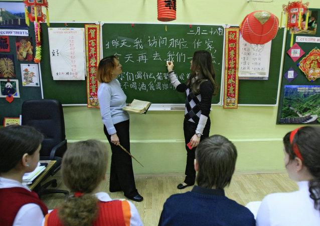 中國學者:中俄應重視培養復合型高專人才 俄羅斯「漢語熱」是長期現象