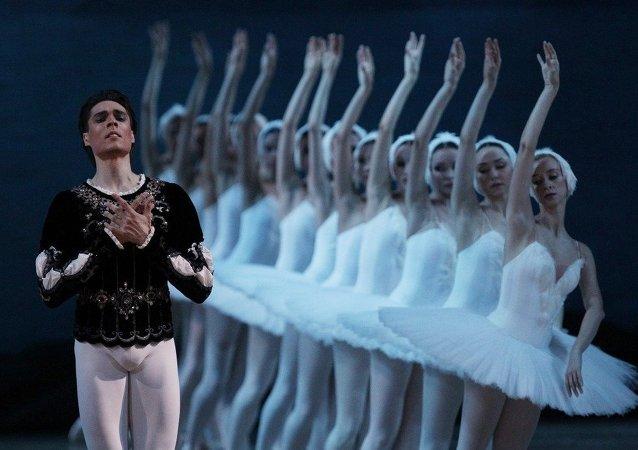 俄羅斯芭蕾舞《天鵝湖》