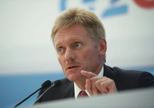 俄總統新聞秘書德米特里∙佩斯科夫