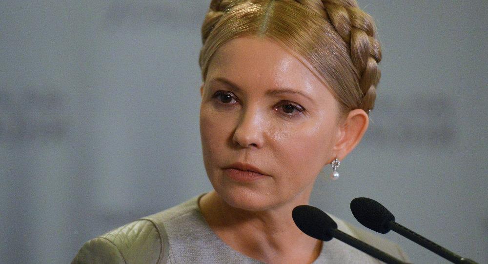 烏克蘭前部長:季莫申科欺騙國際貨幣基金組織