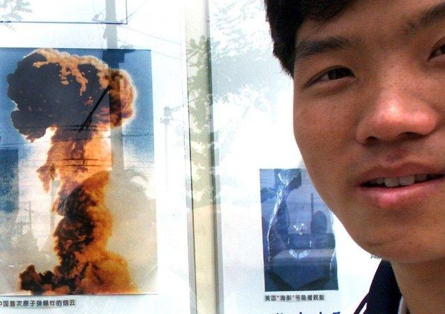 中國對可能的核戰將承擔怎樣的責任?