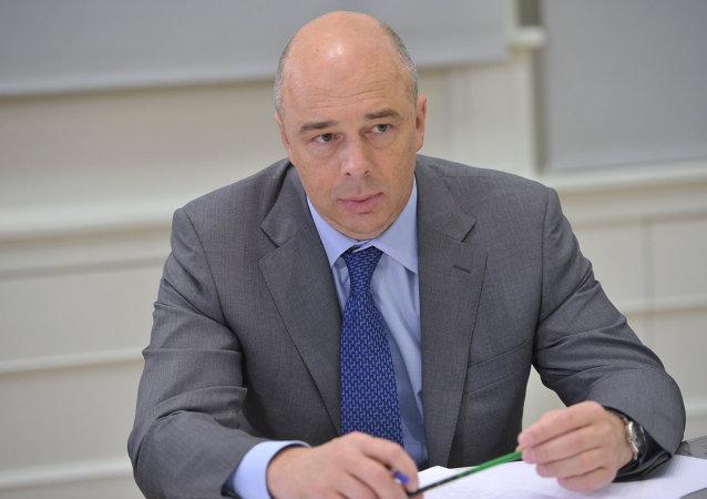 俄羅斯第一副總理兼財政部長西盧安諾夫
