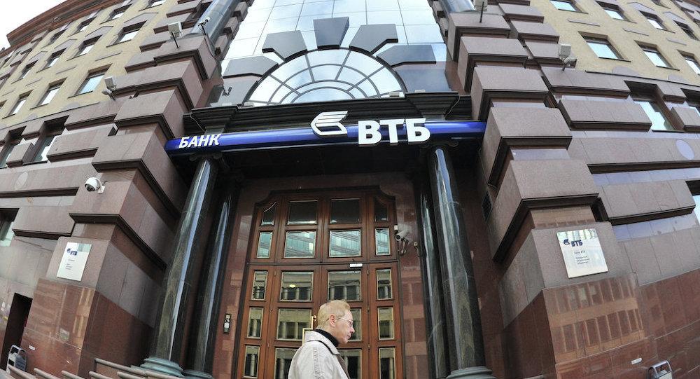 俄外貿銀行與阿里巴巴正就成立合資企業談判