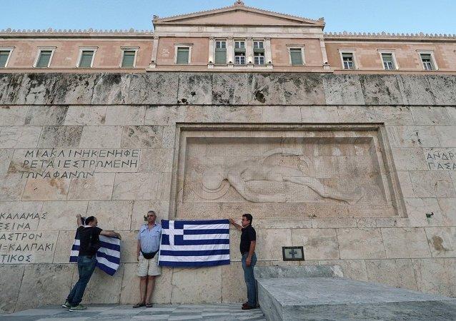 希臘經濟部秘書長辭職