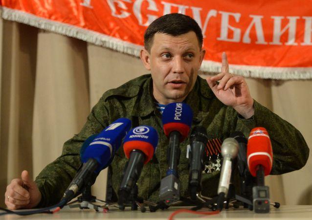 頓涅茨克領導人:基輔準備進攻頓巴斯 只待外部指示