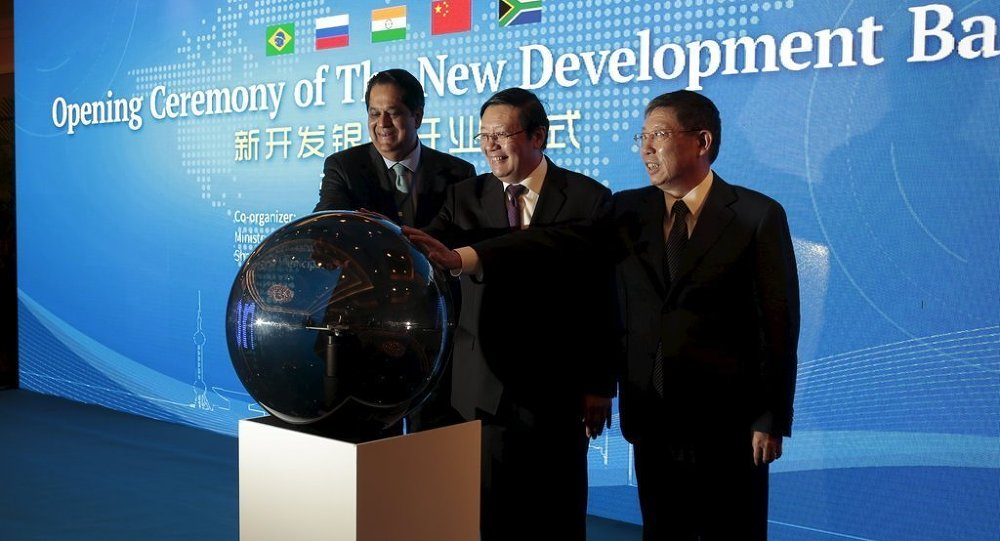 金磚國家新開發銀行