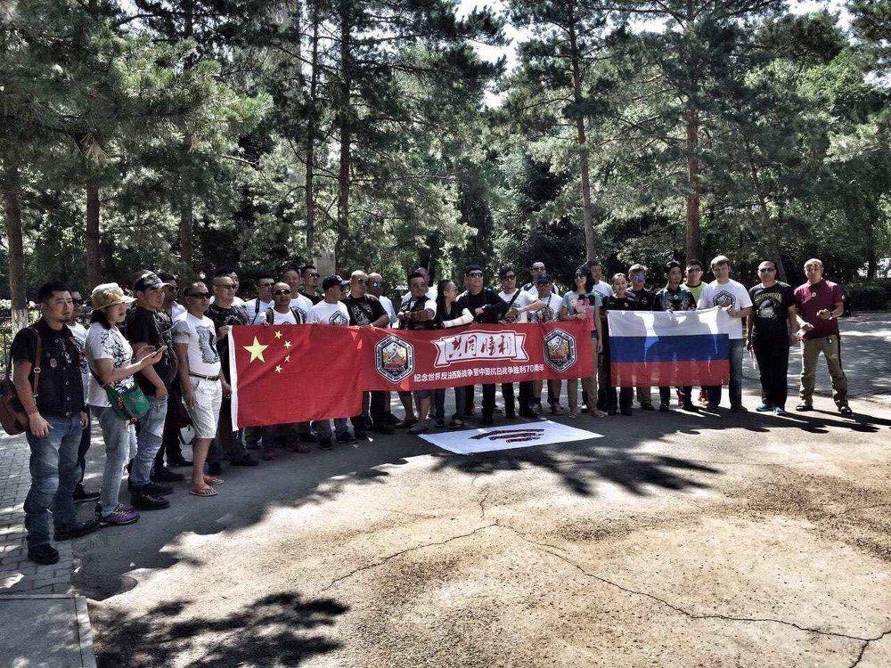 北京-貝加爾湖」聯合摩托車騎行活動