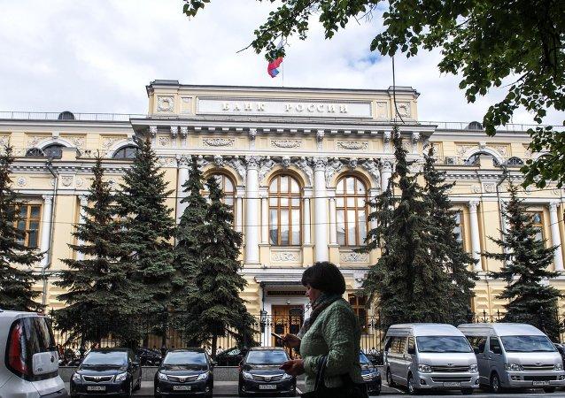 俄央行:2018年俄國際儲備增加8.3% 達到4685億美元