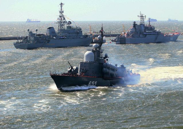 新版海洋學說:俄羅斯海軍將與中國和印度開展緊密合作