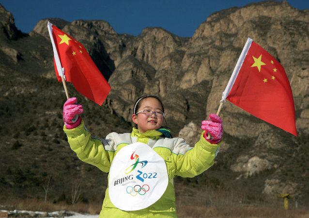2022年冬奧會