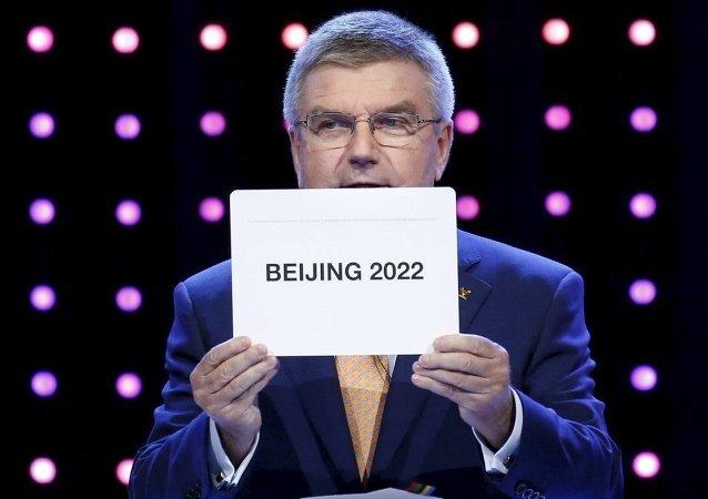 北京被選為2022年冬奧會首都