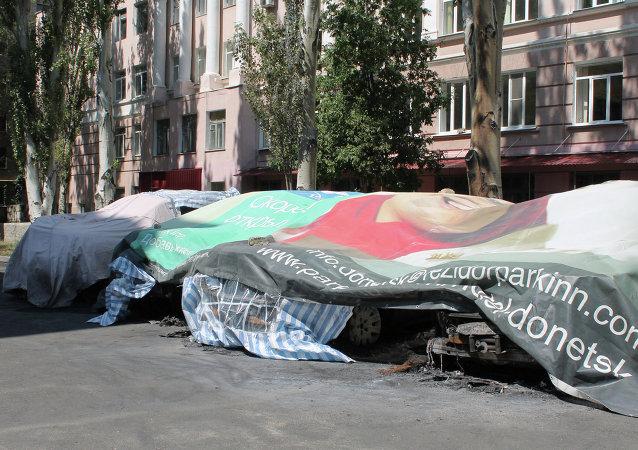 歐安組織觀察團:有人想阻止觀察團報告頓涅茨克局勢