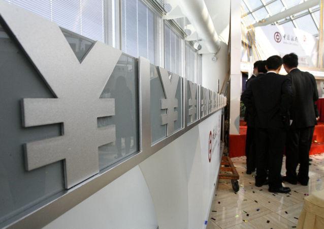 美財長警告中國不要嘗試搞人民幣競爭性貶值
